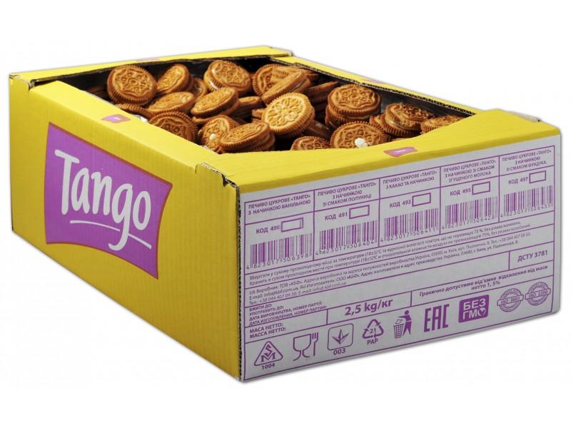 Печиво цукрове «Танго» з начинкою зі смаком полуниці .